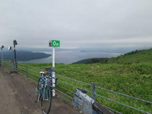 美幌峠から屈斜路湖