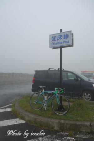 知床峠、駐車場
