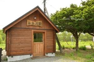 今の糸魚沢駅